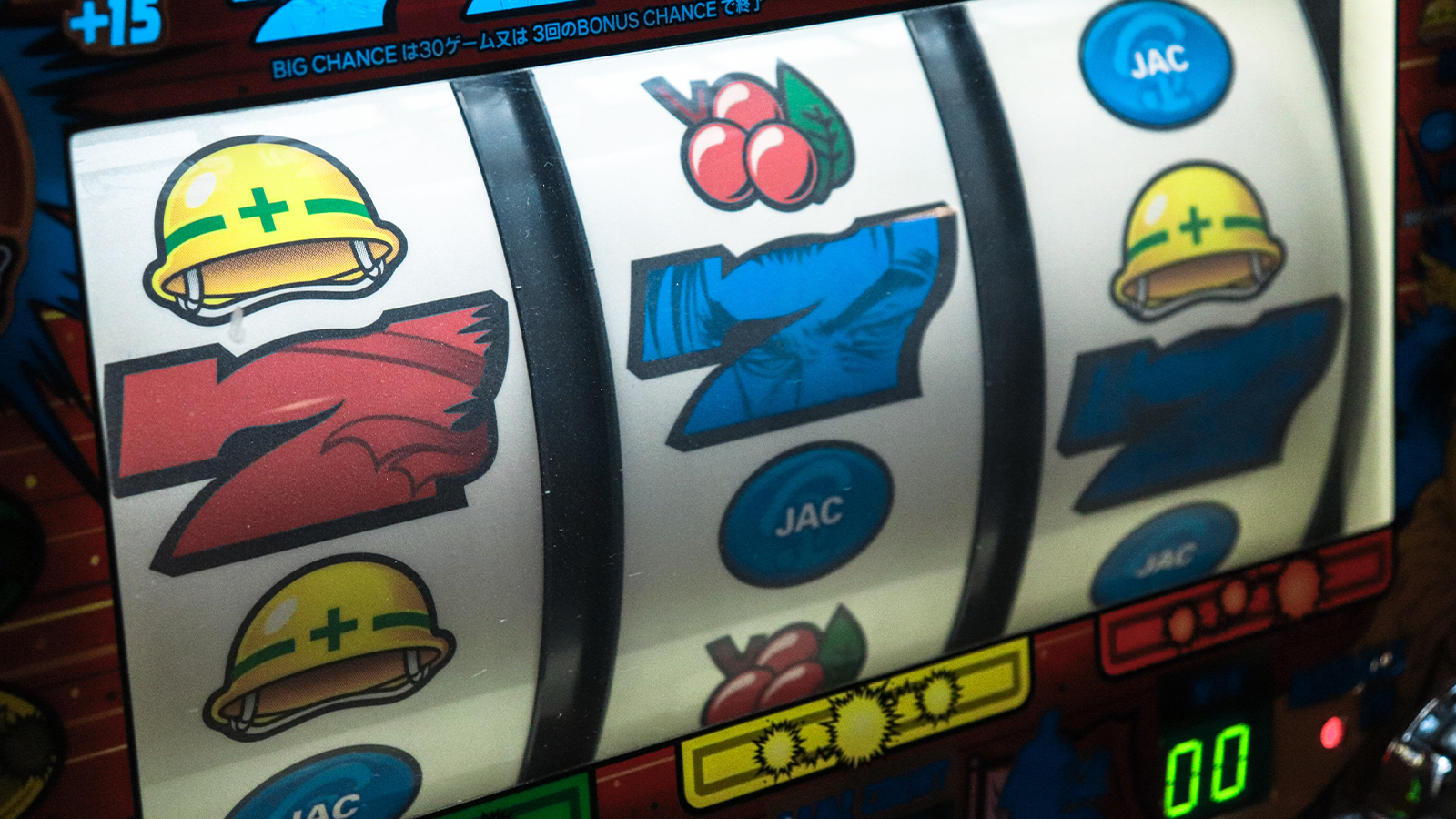 japanese slot machine showing three sevens
